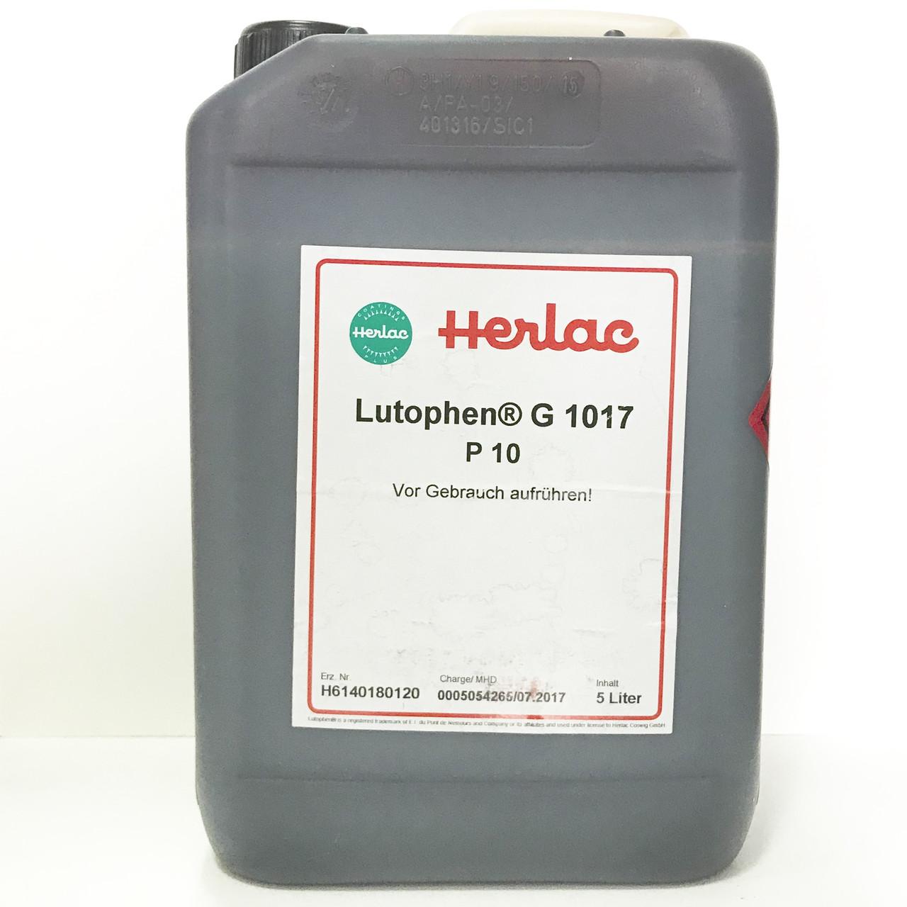 Нітролазурь Herlac Лютофен Р-10 5л Тік