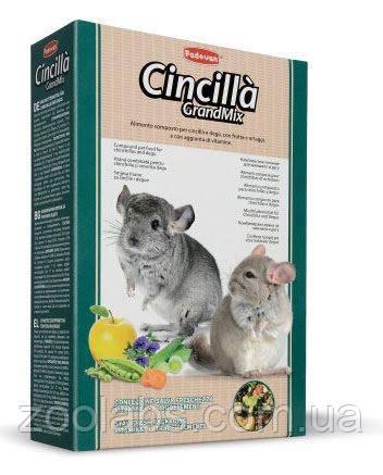 Корм для шиншилл и дегу Grandmix Cincilla 0,85 кг