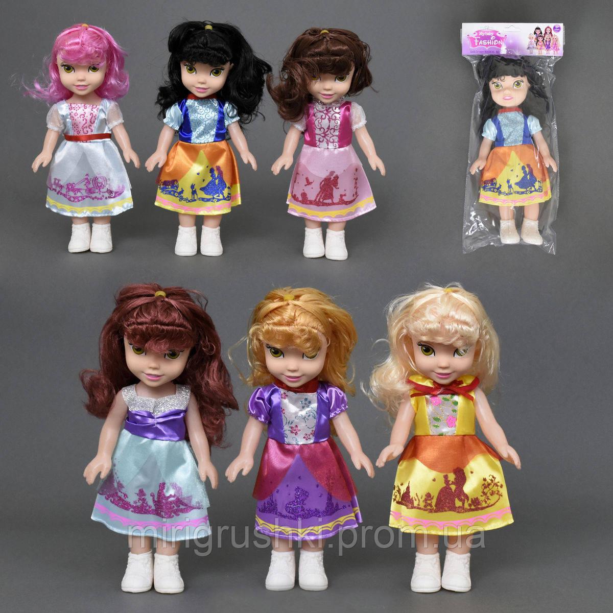 Кукла 6 видов, 1шт в кульке