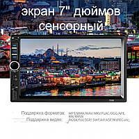 """Автомагнитола 2Din 7585  с Экраном 7"""" Сенсор с Bluetooth."""