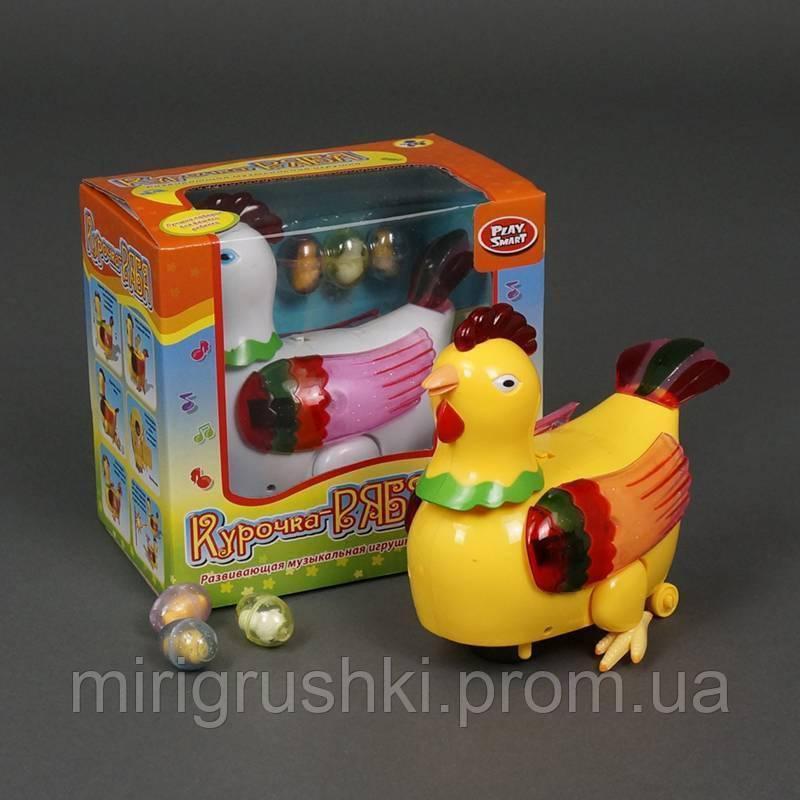 Курица звук, свет, несет яйца, 2 вида, на батарейке, в коробке