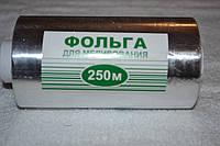 Фольга для мелирования 250 м