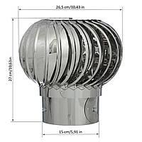 Турбодефлектор вентиляционный из нержавеющей стали 150 (Тд-01-1)