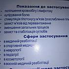 Кинезио тейп 5м на 5см Укрпошта Нова тейпи Кінезіо тейп тейпи Тейпування Тейпування, фото 2