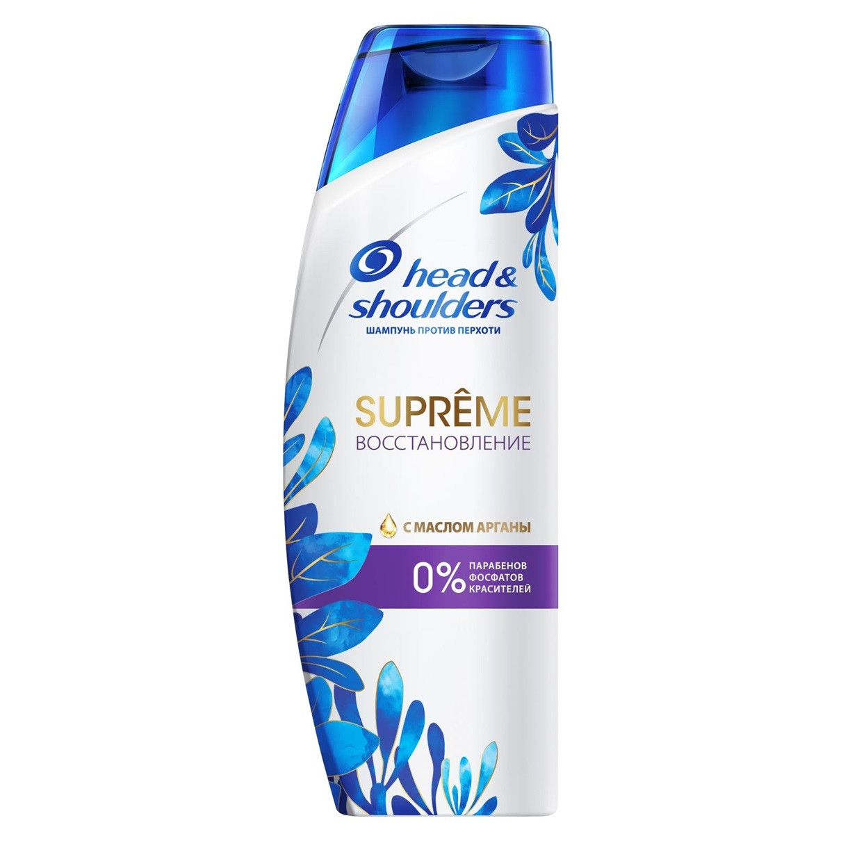 Шампунь Head & Shoulders Supreme Восстановление 300 мл