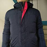 233754797208 Куртки мужские баталы в Харькове. Сравнить цены, купить ...
