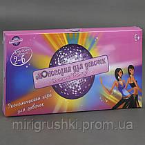 Игра Монополия для девочек: Гламур, в кор-ке 61732 (SR 2902 R)