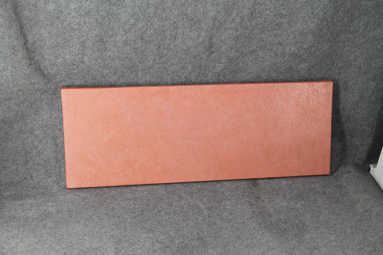 Ізморозь кораловий 1410GK5dIZJA133