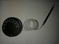 Терморегулятор капилярный, водяной 90 градусов, Терморегулятор Капилярный