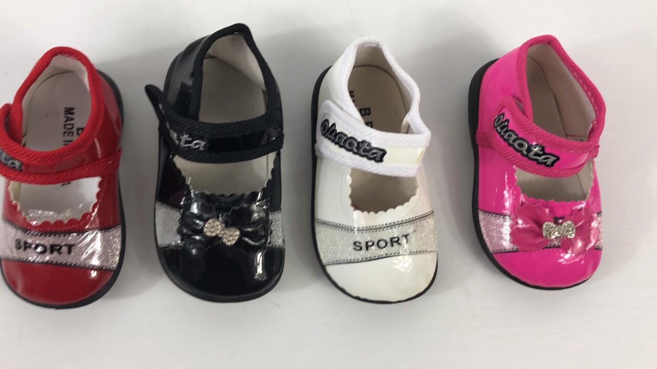 Обувь детская 15-19