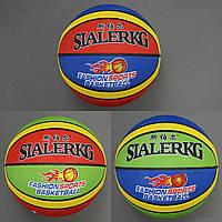 Мяч баскетбольный 570-580 грамм, 3 цвета
