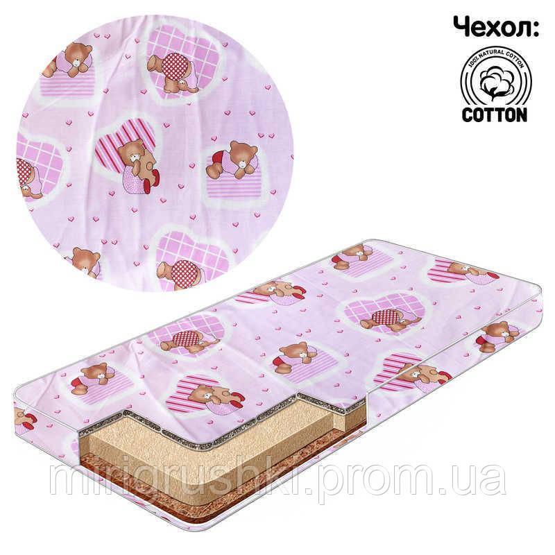"""Матрас кокос - поролон - гречка - хлопок №1 - """"Мишка, сердечки маленькие"""" цвет розовый ТМ Беби-Текс 54111 Z"""