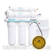Фільтр зворотного осмосу Ecosoft Standard 5-50