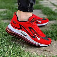 Мужские кроссовки Nike Air Max 720 яркие летние непромокающие найки стильные  в красном цвете,  ТОП-реплика