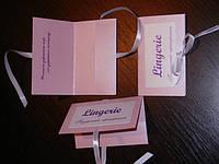 Упаковка подарочная, индивидуальная., фото 1
