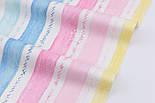 """Поплин шириной 240 см """"Акварельные полосы"""" голубые, мятные, розовые на белом (№2255), фото 4"""