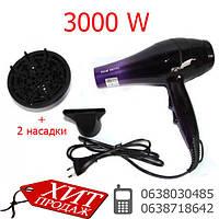 Фен для волос PROMOTEC PM-2303 3000W