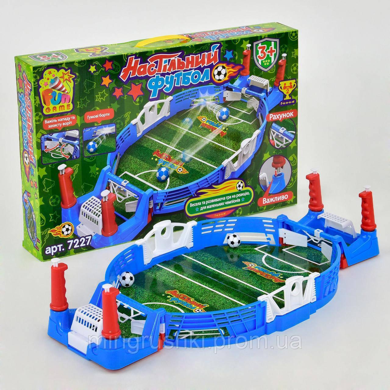 "Игра ""Футбол"" в коробке ""FUN GAME"" 64929 (7227) M"