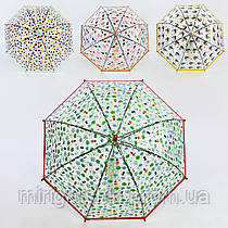 Зонтик детский C 31632 (69632)