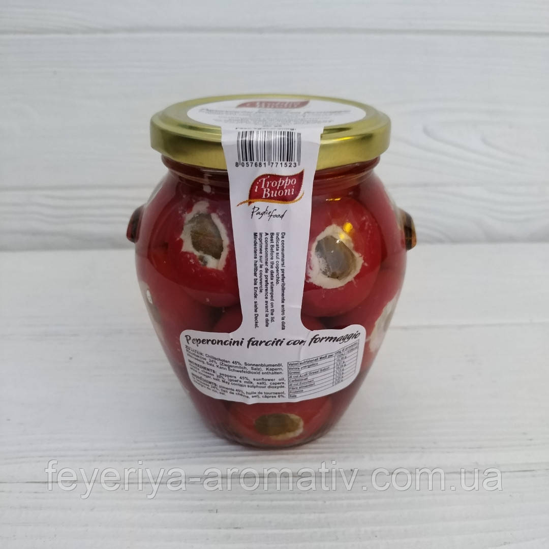 Консервированный перец фаршированный сыром formaggio и каперсами Troppo i Buoni (Италия) 280/200г