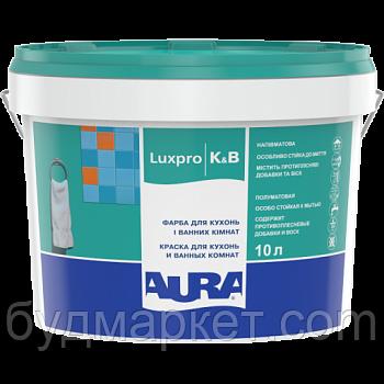Краска акрилатная дисперсионная для кухонь и ванных комнат AURA Luxpro K & B 1л