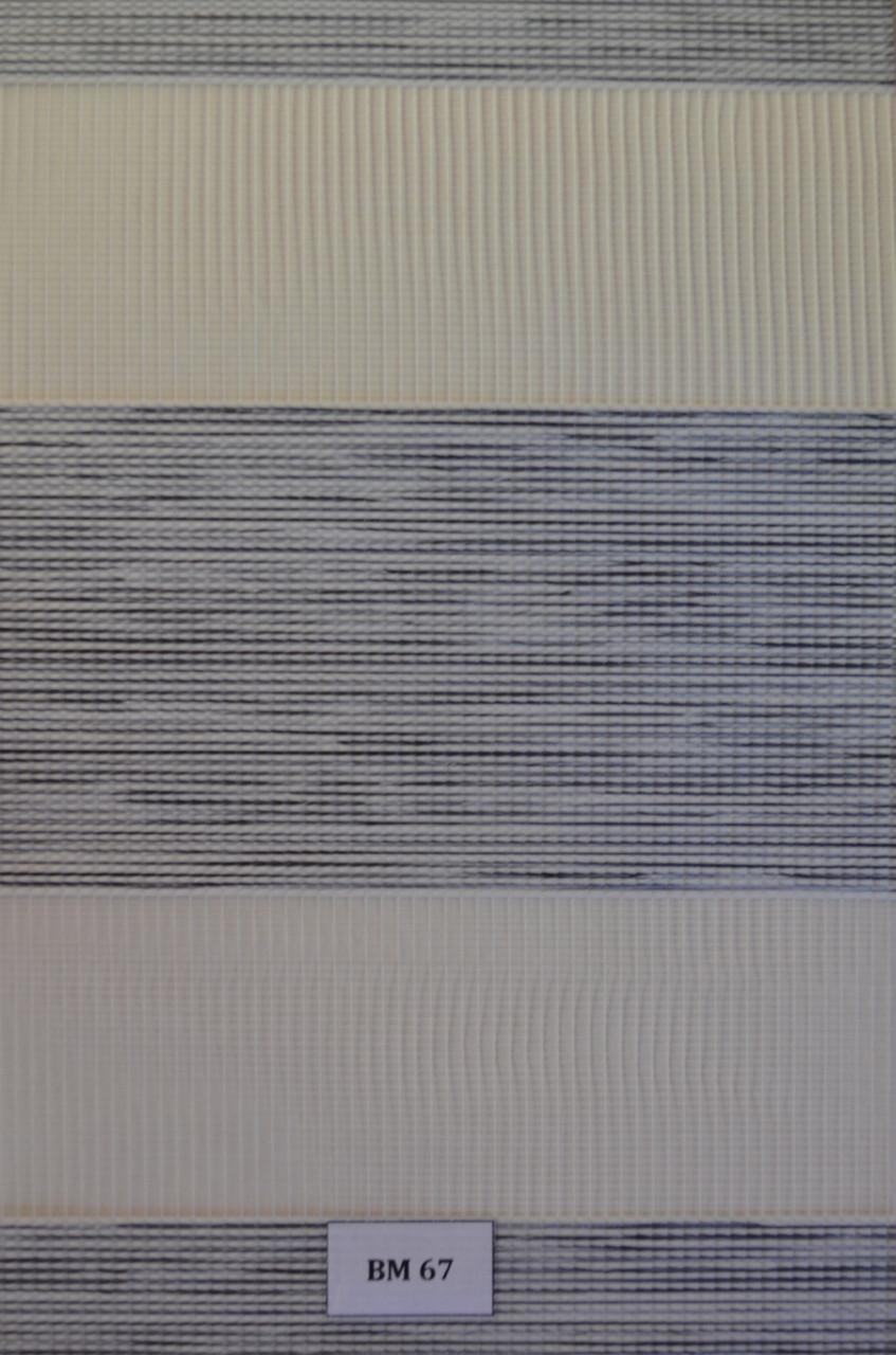 Рулонные шторы день-ночь серые ВМ-67