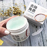 Скраб для лица, очищающий пилинг гель, Bioaqua Brightening & Exfoliating Gel
