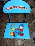 Парта детская+стул W055 A, растишка-трансформер. киев, фото 8