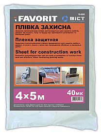 Пленка малярная защитная Favorit 40 мкм 4 х 5 м (10-806)