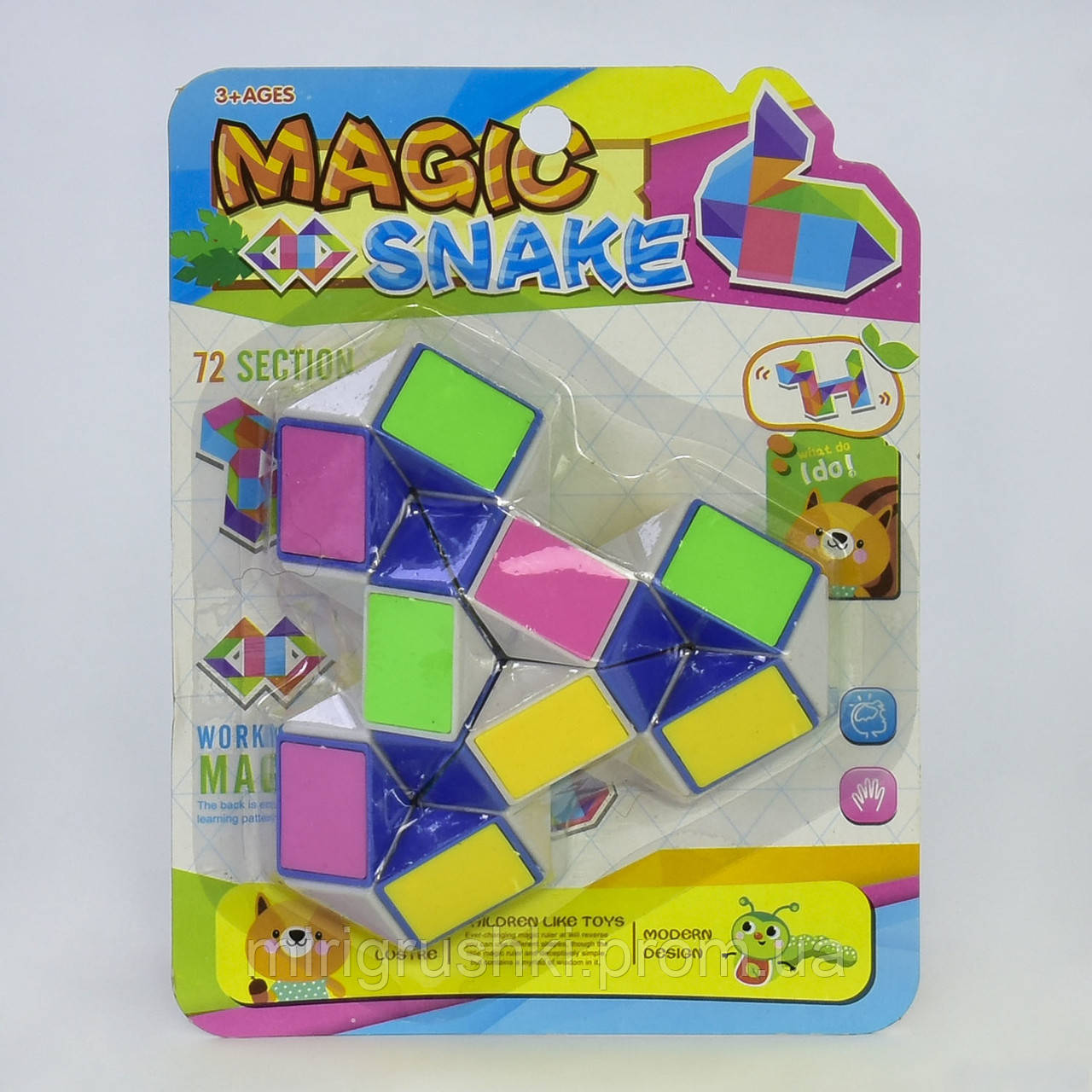 Логическая игра Змейка 321-5 (58017) 2 вида, на листе