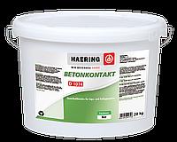 Грунт с кварцевым песком HAERING BETONKONTAKT D1074 для бетона белый 20кг