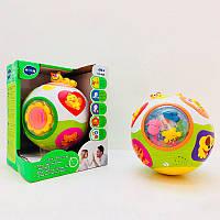 Развивающая игрушка Веселый шар 938 (70027) в коробке