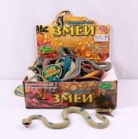 Рептилии 7213 (69995) Змеи Play Smart