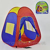 Палатка 1001 М (36771) в сумке, с колышками, в кульке