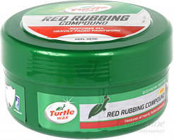 Поліруюча паста Red rubbing compound Turtle Wax 53188