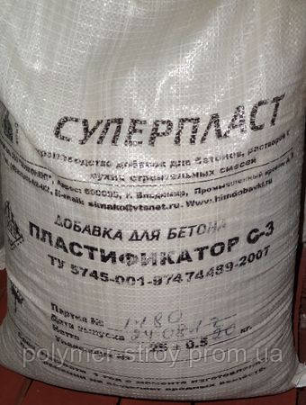 ПЛАСТИФИКАТОР POLYMER PLAST С3 аналог Суперпластификатора «ПОЛИПЛАСТ СП-1» и Пластификатора С-3