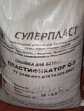 ПЛАСТИФИКАТОР POLYMER PLAST С3 аналог Суперпластификатора «ПОЛИПЛАСТ СП-1» 25 кг