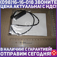 ⭐⭐⭐⭐⭐ Датчик износа задний тормозных накладок БМВ (производство  Bosch) 5,З8, 1 987 474 940