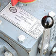 Мотоблок Мотор Сич МБ-13 бензин, фото 9