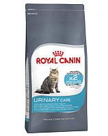 Royal Canin Urinary Care сухой лечебный корм для кошек 10КГ