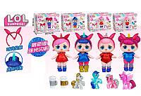 Кукла L.O.L. ВВ 225 (73440) с фигуркой пони и аксессуарами, в коробке