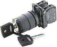 Перемикач з ключем 3-позиційний з фіксацією, 2 НО
