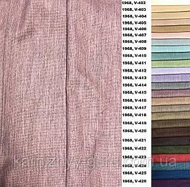 Ткань для  штор портьерная, Коллекция 1, 1968.