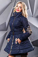 Куртка осень-зима 877.2352