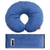 Комплект дорожный для сна Eternal Shield синий (4601234567879)