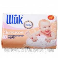 Мыло туалетное детское  Шик 70 гр