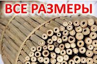 Бамбуковые стволы 120 см 8/10 мм