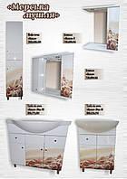Мебель в ванную  комнату  со склада в ассортименте недорого