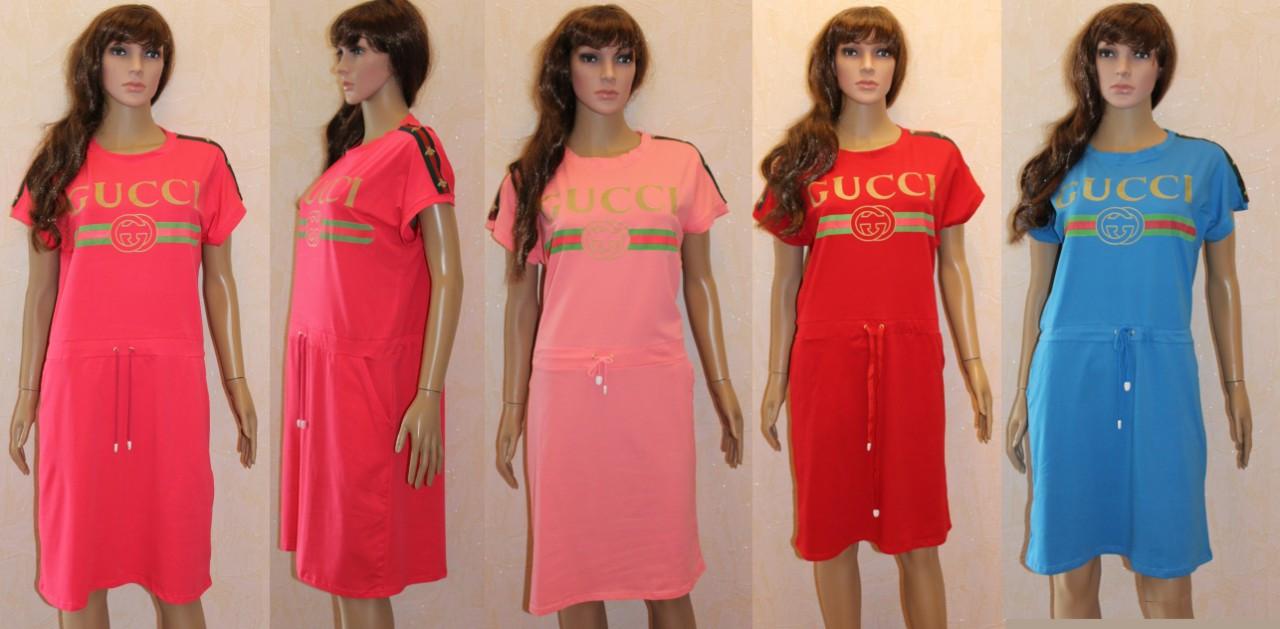Платье Гуччи на кулиске с карманами