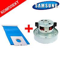 Мотор для пылесоса Samsung 1800W (vcm k70gu) + мешок